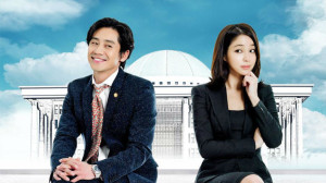 «All About My Romance» – SBS (2013)