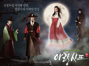 «Arang and the Magistrate» – MBC (2012)