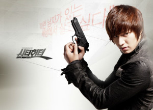 «City Hunter» – SBS (2011)