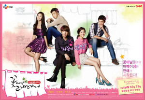 «Flower Boy Ramyun Shop» – tvN (2011)