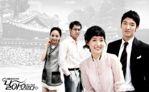 """Fly High"" – SBS (2007)"