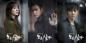 «I Miss You» – MBC (2012)