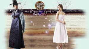 Queen In-Hyun's Man – tvN (2012)