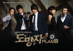 """Runaway The Fugitive Plan B"" – KBS2 (2010)"