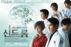 """Syndrome"" – jTBC (2012)"