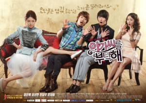 """My Fair Lady"" (Take care of the young lady) – KBS2 (2009)"
