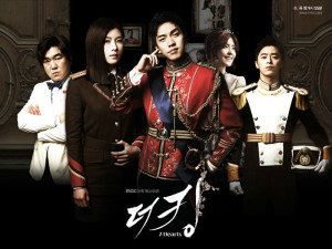 «The King 2 Hearts» – MBC (2012)