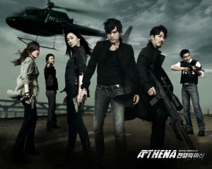 """Athena Godess of War"" – SBS (2011)"