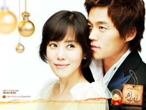 Lovers (Amantes) – SBS (2006)