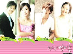 """My sister in law is 19"" – SBS (2004)"