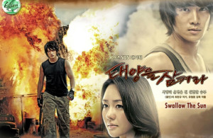«Swallow the Sun» – SBS (2009)