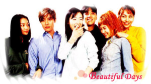 """Beautiful Days"" (Días Hermosos) – SBS (2001)"