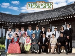 """Family's Honor"" (El honor de la familia) – SBS (2008)"