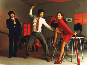 Hello My Teacher – SBS (2005)