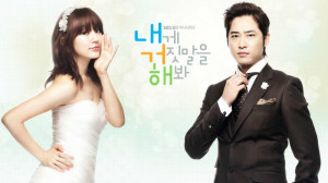 """Lie to me"" (Miénteme) – SBS (2011)"