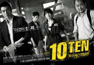 «Special Affairs Team (Ten – Diez)» – OCN (2011)