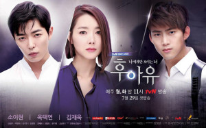 """Who are you"" – tvN (2013)"