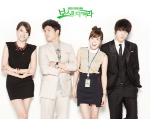 """Protect the boss"" (Protege al jefe) – SBS (2011)"