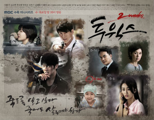 """Two Weeks"" – MBC (2013)"