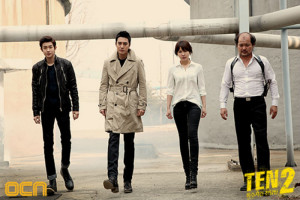 «Special Affairs Team – TEN 2»- OCN (2013)
