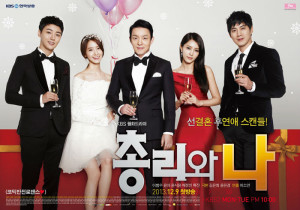 """The Prime Minister and I""  – KBS2 (2014)"