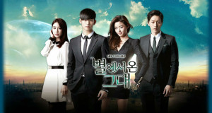 «You who came from the stars» – SBS (2014)