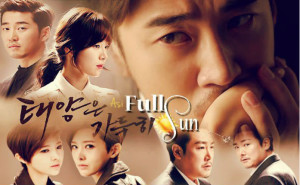 """Beyond the clouds"" (Full Sun) – KBS2 (2014)"