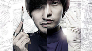 """God's Quiz"" Temporadas 1, 2 y 3 – OCN (2010, 2011, 2012) AÑADIDA Temporada 4 (2014)"