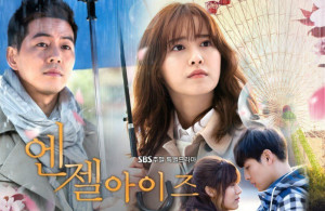 """Angel Eyes"" – SBS (2014)"