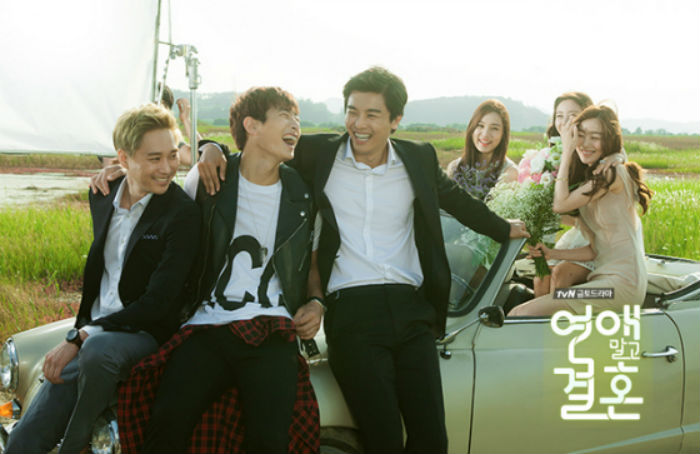 marriage not dating 09