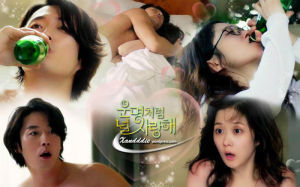 «Fated to love you» – MBC (2014)