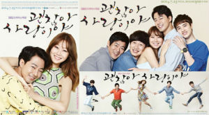 «It's O.K, It's love» – SBS (2014)