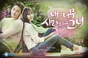 """My lovable girl"" (She's so lovable) – SBS (2014)"