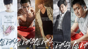 """Bad Guys"" – OCN (2014)"