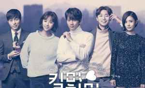 """Kill me Heal me"" – MBC (2015)"