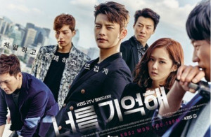 «I remember you» (Hello Monster) – KBS2 (2015)