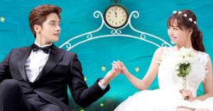 «Noble, my love» –  Naver TV Cast (2015)