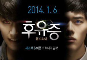 """Aftermath"" (Temporada 1 y  2) – Naver TV (2014)"