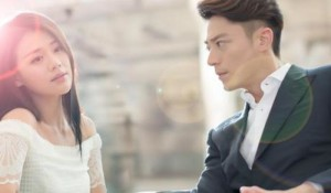 «Love me if you dare» – Sohu TV y Dragon Television (2015)