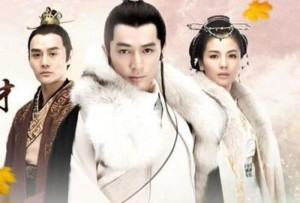 """Nirvana in Fire"" (Lang Ya Bang) – BTV (2015)"