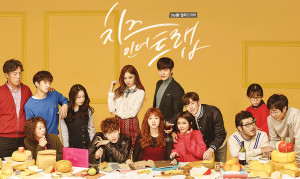 «Cheese in the trap» – tVN (2016)