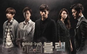 """Goodbye Mr. Black"" – MBC (2016)"