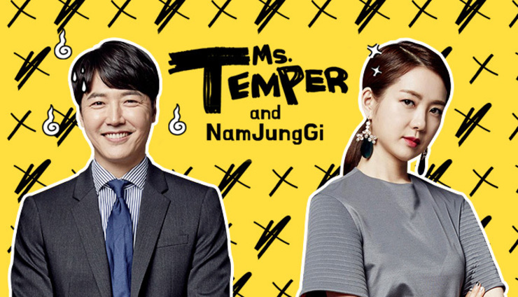 Ms Temper and Nam Jung Gi