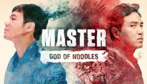 The Master of Revenge / Master: God of Noodles KBS2 (2016)