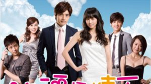 """Sunny Happiness"" (Radiante felicidad) – An Hui TV / CTV (2011)"
