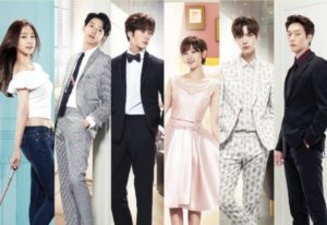 «Cinderella and four knights» – tvN (2016)