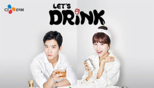 """Drinking solo"" (Let's drink) – tvN (2016)"