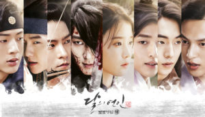 """Moon Lovers – Scarlett Heart Ryeo""  – SBS (2016)"