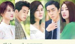 """On the way to the airport"" – KBS2 (2016)"