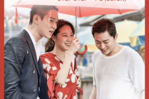 """Jealousy Incarnate"" (Don't Dare to Dream) – SBS (2016)"
